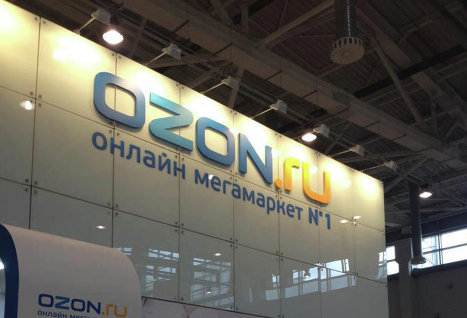 Blackfriday OZON.ru