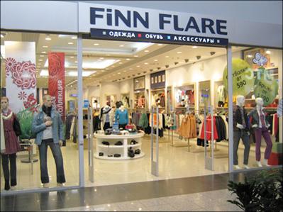 Sales Black Friday 2014 Finn-flare.ru