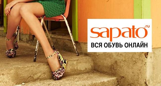 Сеил Блек Фрайди Sapato.ru