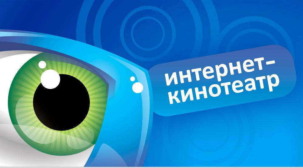 Черная пятница 2014 tvzavr.ru
