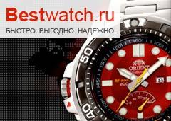Черная Пятница 2014 bestwatch.ru