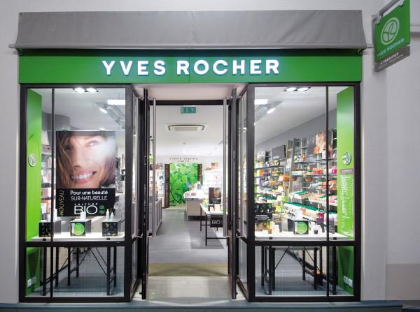 Черная Пятница 2014 Yves Rocher