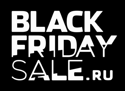Логотип BlackFridaySale.ru